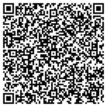 QR-код с контактной информацией организации МОСКВА-СЕРВИС, ЗАО