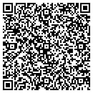 QR-код с контактной информацией организации ОМНИЙ