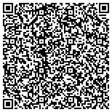 QR-код с контактной информацией организации ЦЕНТР УЧЕБНОЙ ЛИТЕРАТУРЫ ПО ИНОСТРАННЫМ ЯЗЫКАМ