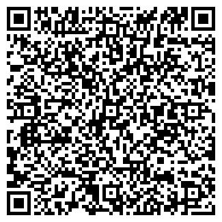 QR-код с контактной информацией организации ОМАР ТОО
