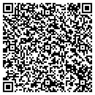 QR-код с контактной информацией организации DИАЛОГ, НОУ