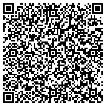 QR-код с контактной информацией организации OXBRIDGE CENTRE