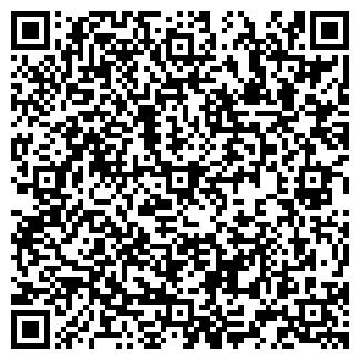 QR-код с контактной информацией организации НОУ TERRA