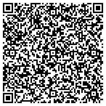 QR-код с контактной информацией организации УЧЕБНЫЙ КОМБИНАТ МИНМОНТАЖСПЕЦСТРОЙ