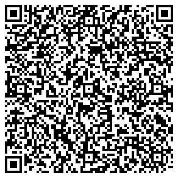 QR-код с контактной информацией организации УЧЕБНО-ВОСПИТАТЕЛЬНЫЙ КОМПЛЕКС № 1