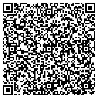 QR-код с контактной информацией организации АКТИВНЫЙ ВОЗРАСТ