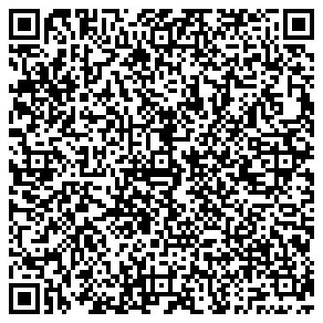 QR-код с контактной информацией организации ООО АЛЬФА ПЛЮС