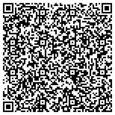 QR-код с контактной информацией организации А И ТРЕЙД ПРЕДСТАВИТЕЛЬСТВО БИРЮЛЕВСКОГО МЯСОКОМБИНАТА