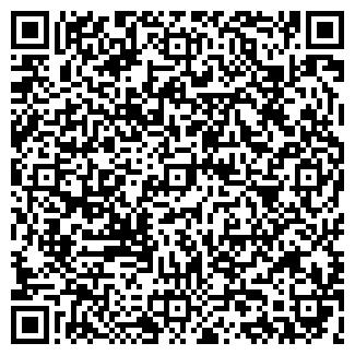 QR-код с контактной информацией организации ОРГТЕХ ПК