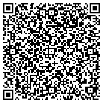 QR-код с контактной информацией организации АГРОСЕРВИС НПП