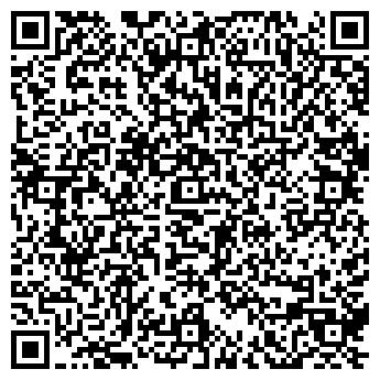 QR-код с контактной информацией организации ВЕСТА-УНИВЕРСАЛ ЛТД.