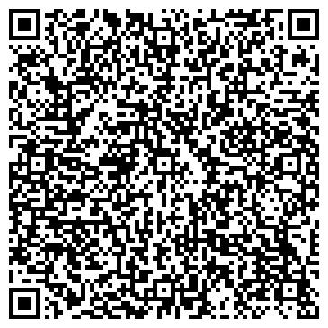 QR-код с контактной информацией организации ОБЪЕДИНЕНИЕ ПО ПРОИЗВОДСТВУ ГОВЯДИНЫ