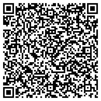 QR-код с контактной информацией организации ООО ПРАЗДНИК ВКУСА
