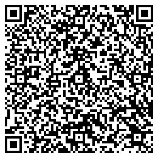 QR-код с контактной информацией организации ОРДА ТОО