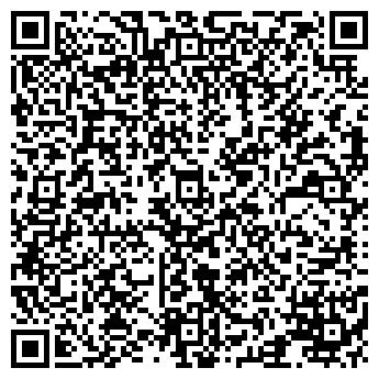 QR-код с контактной информацией организации АТЛАНТИКА ЧП ЛЕОНИДОВ И.М.
