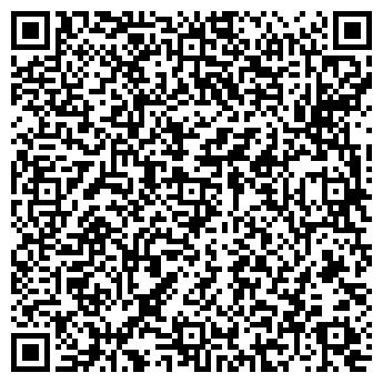 QR-код с контактной информацией организации ВОРОНЕЖРЫБО-КОМПЛЕКС, ОАО