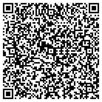 QR-код с контактной информацией организации КОНТИНЕНТ-ТРЕЙД