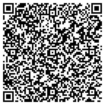 QR-код с контактной информацией организации ОКЕАН МАГАЗИН № 84