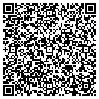 QR-код с контактной информацией организации ОКЕАНТОРГ