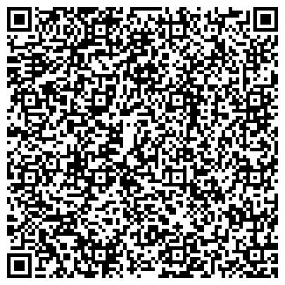QR-код с контактной информацией организации БУ ВО «Липовский дом-интернат для престарелых и инвалидов»