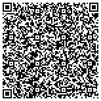 QR-код с контактной информацией организации ЦЕНТРАЛЬНО-ЧЕРНОЗЕМНАЯ ПЛОДОВО-ЯГОДНАЯ КОМПАНИЯ, ЗАО
