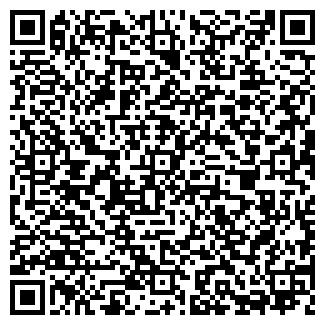 QR-код с контактной информацией организации ВИКТОРИЯ-Н