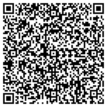 QR-код с контактной информацией организации ИРИС МАГАЗИН № 241