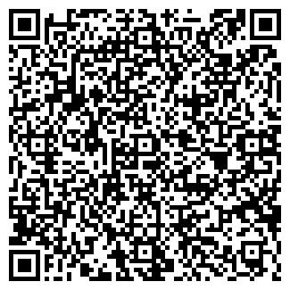 QR-код с контактной информацией организации КОЛОС № 1