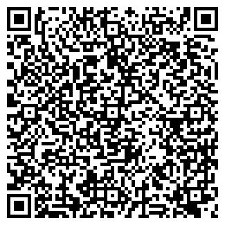 QR-код с контактной информацией организации ТРИАДА-А