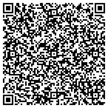 QR-код с контактной информацией организации ХЛЕБОКОНДИТЕРСКИЙ МАГАЗИН № 213
