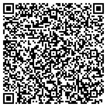 QR-код с контактной информацией организации ОТЫРАР-ТВ ТОО СОБКОР