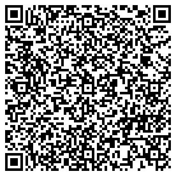 QR-код с контактной информацией организации ВИТА-ФИТ ЗАВОД РГСП