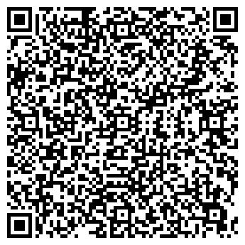 QR-код с контактной информацией организации ВОРОНЕЖМАСЛОСБЫТ