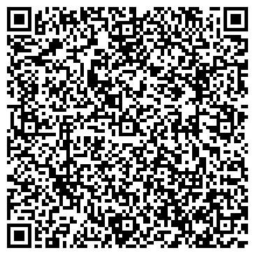 QR-код с контактной информацией организации ВЬЕТНАМСКИЙ ТУРОПЕРАТОР