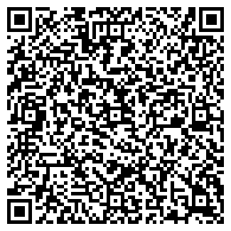 QR-код с контактной информацией организации ЕРИН ЭП