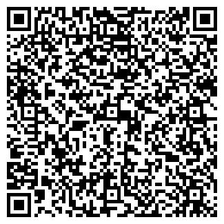 QR-код с контактной информацией организации ХЛАДОПРОДУКТ