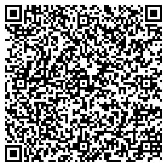 QR-код с контактной информацией организации О-НЕСИЕ ЛОМБАРД ТОО