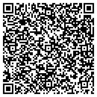 QR-код с контактной информацией организации МАРС КОМПАНИЯ
