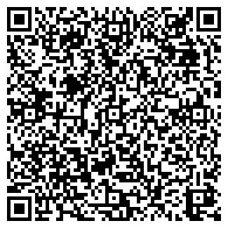 QR-код с контактной информацией организации ООО ИПАТИЯ