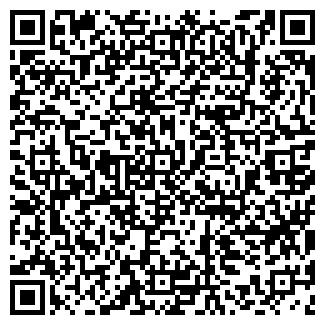 QR-код с контактной информацией организации ПАНДЕРО, ООО