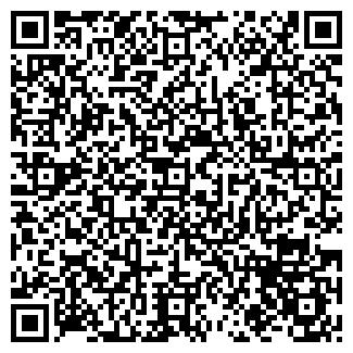QR-код с контактной информацией организации САДКО-ВИТА