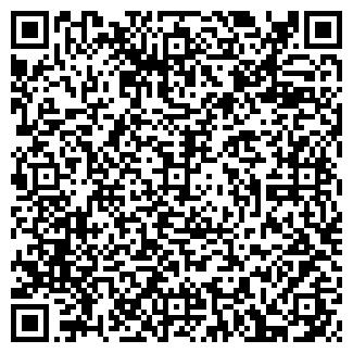 QR-код с контактной информацией организации УНИВЕРПАК, ООО
