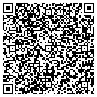 QR-код с контактной информацией организации АРТМЕС, ООО