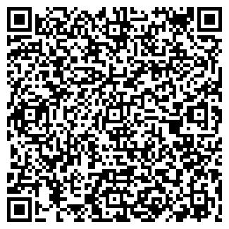 QR-код с контактной информацией организации БИКАР ПЛЮС