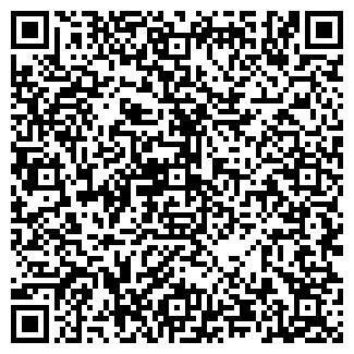 QR-код с контактной информацией организации СЕРВИС ТД, ООО