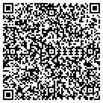 QR-код с контактной информацией организации ПАПИРУС-А ТОО