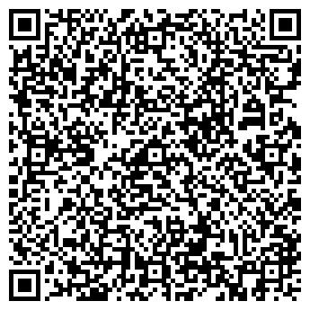 QR-код с контактной информацией организации АЛКО-АСС, ООО