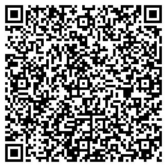 QR-код с контактной информацией организации ВИНГРАД ТД