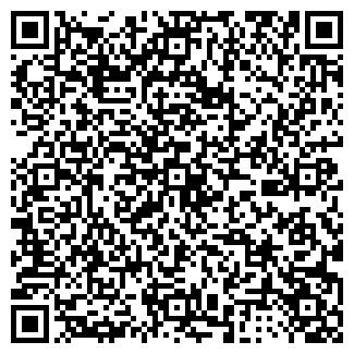 QR-код с контактной информацией организации ВИСАНТ ТД