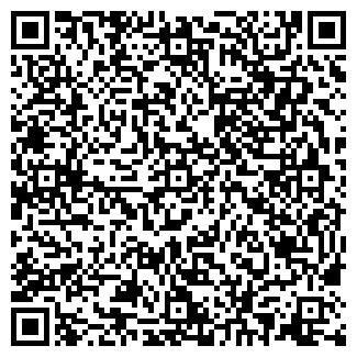 QR-код с контактной информацией организации АРТМЕС